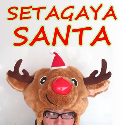 【世田谷区内限定:お届け無料】サンタがお届け!クリスマスケーキ:生クリーム6号(18cm)
