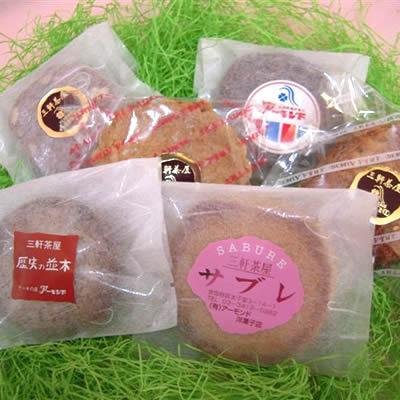 世田谷三軒茶屋からのお土産には!焼き菓子詰め合わせギフトセット(15個入り)