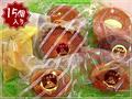 ★ 10%OFF ★世田谷三軒茶屋からのお土産には!焼き菓子詰め合わせギフトセット(15個入り)