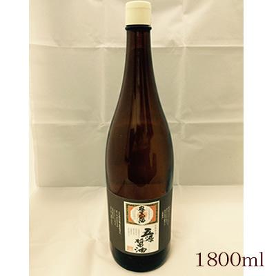 【国産原料使用/無添加】蔵元五源醤油 (無添加生醤油) 500ml
