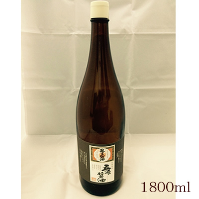 【国産原料使用/無添加】蔵元五源醤油 (無添加生醤油) 1800ml