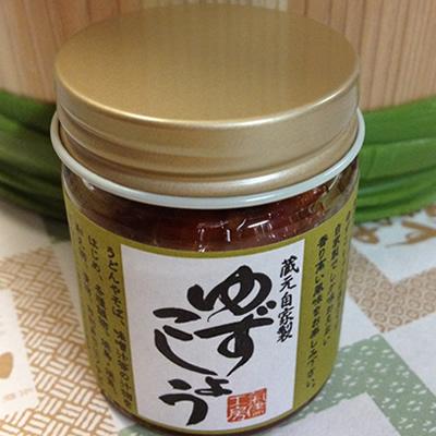 【九州産原料使用】無添加 ゆずこしょう(大分県産赤唐辛子使用) 40g