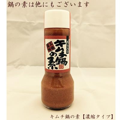 もつ鍋の素(しょうゆ味)【濃縮タイプ】 200ml