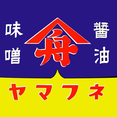 【リピート率No.1】濃口醤油(ヤマフネ) 1000ml(1L)