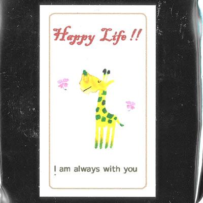 メッセージ入り男前珈琲ドリップパック【Happy Life !!】