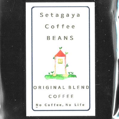 メッセージ入り男前珈琲ドリップパック【Setagaya Coffee BEANS ホーム】