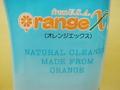 頑固な油汚れからペットのお手入れまで!安心安全のオレンジオイル洗剤「オレンジX」【800ml/お得用サイズ】