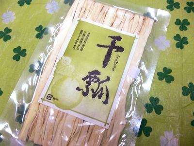 国産無漂白のかんぴょう【40g/恒食】