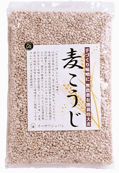麦味噌を自家製で!オーサワの乾燥麦こうじ【500g】