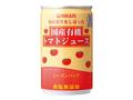 めったにない!国内産有機トマト使用のストレートトマトジュース【160g/光食品】