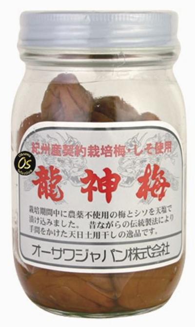 昔ながらのこだわりの梅干し「龍神梅」【300g/農薬化学肥料不使用/天日干し】