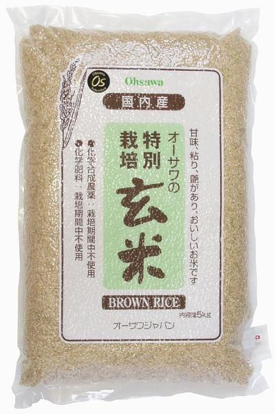 令和元年産 特別栽培玄米(コシヒカリ/長野産)【2kg】