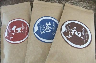自然栽培茶葉使用ほうじ茶 「和(なごみ)」【80g/熊本産】