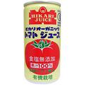 有機JAS認定品・無添加 ヒカリ オーガニックトマトジュース【無塩】