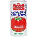 有機JAS認定品・無添加 ヒカリ オーガニックトマトジュース【有塩】