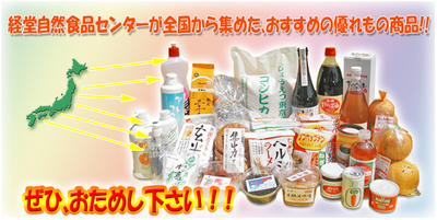 国内産コシヒカリ玄米100%使用(残留農薬ゼロ) マイセンの黒焼き玄米パン【1斤・340g】