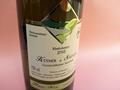 欧州のワイナリーから直輸入のビオワイン!グンタースブルマー・シュタインベルク 【中甘口 白・750ml】