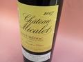 欧州のワイナリーから直輸入のビオワイン!「シャトー・ミカレ(Chateau Micalet)」【フルボディ赤/750ml/フランス】