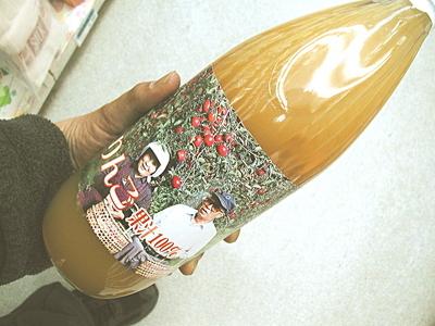 竹嶋有機農園の無添加りんごジュース【青森産/1000ml×6本(1ケース)】