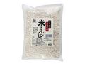 有機JAS認定品 島根産有機米と京都産麹菌で作った やさかの有機乾燥白米こうじ【500g】