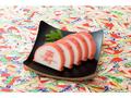 自然食のおせち料理!お正月用かまぼこ寿(紅)【予約販売】180g