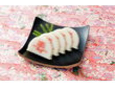 自然食のおせち料理!お正月用かまぼこ寿(白)【予約販売】180g