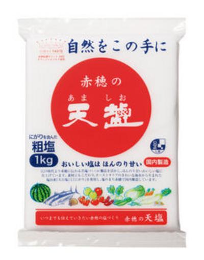 【業務用】天塩