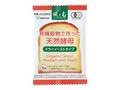 【業務用】 メーカー・メーカー直送 有機穀物で作った天然酵母(ドライイースト)