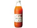 有機生活の人参ジュース(りんご果汁入り)【1000ml】