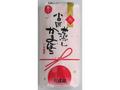 創健社のお正月商品! 小田原蒸しかまぼこ(赤)250g