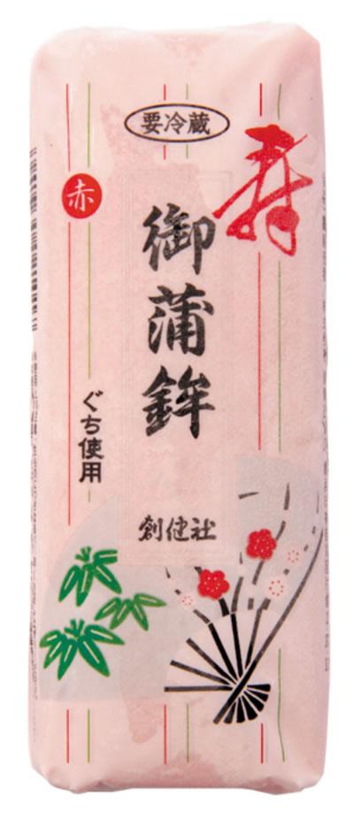 創健社のお正月商品!御蒲鉾(赤)150g