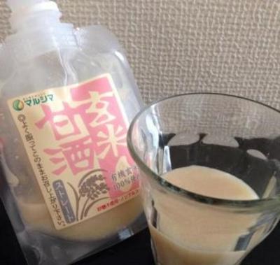 水で薄めずにそのまま飲めるストレートタイプ!マルシマ玄米甘酒