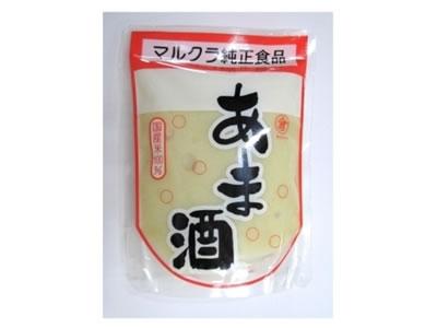 昔ながらの伝統製法、甘いのに砂糖不使用 マルクラの国産甘酒【250g】、
