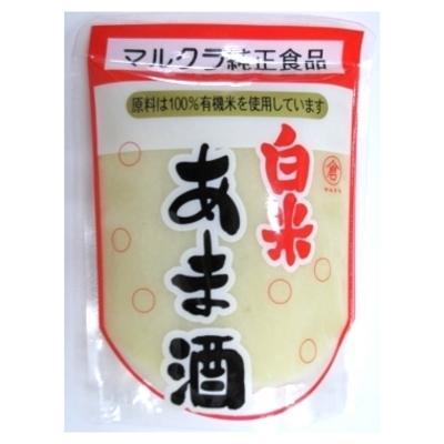昔ながらの伝統製法、甘いのに砂糖不使用 マルクラの白米甘酒【250g】