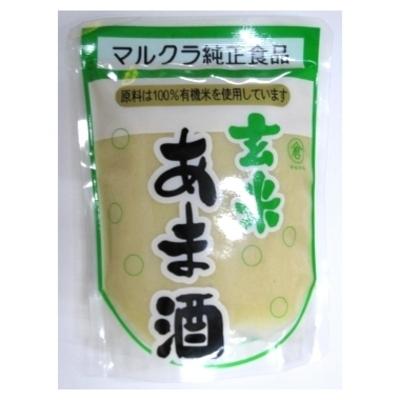 昔ながらの伝統製法、甘いのに砂糖不使用 マルクラの玄米甘酒【250g】