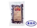【業務用】JAS有機 Alishan ドライフルーツ【プルーン種なし 13.6kg】