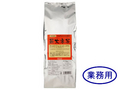 【オーサワ】【業務用】川上さんの三年番茶 薪火寒茶 1キロ