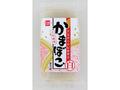 【健康フーズのおせち】蒲鉾(ぐち) 白 220g