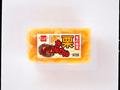 【健康フーズのおせち】栗きんとん 200g
