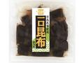 【健康フーズのおせち】一口昆布 100g