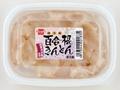 【健康フーズのおせち】百合根きんとん 120g