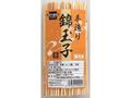 【健康フーズのおせち】錦玉子 250g