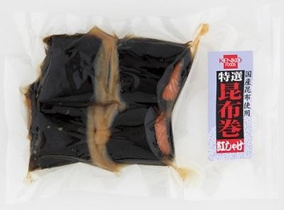 【健康フーズのおせち】紅しゃけ昆布巻 2本入