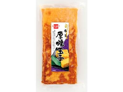 【健康フーズのおせち】厚焼玉子 500g