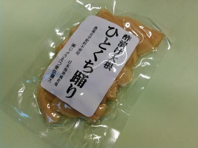 農大の漬け物「ひとくち踊り」【100g】