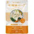 お好きな具材で簡単調理! 有機JAS認定【有機鍋スープ】みそ味