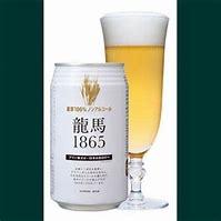 無添加!国産ノンアルコールビール 龍馬1865【350ml/1本】