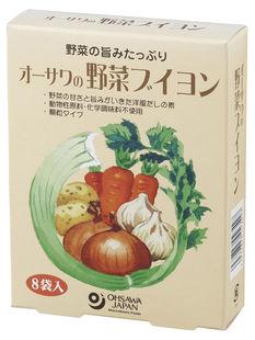 【業務用】オーサワの野菜ブイヨン[1kg]