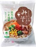 【日本初のRSPO認証ラーメン】桜井食品のラーメン(みそ味)