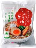 【日本初のRSPO認証ラーメン】桜井食品のラーメン(しょうゆ味)